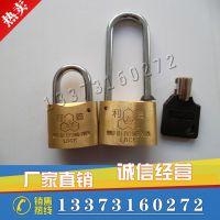 30mm长梁铜锁 通开电表箱锁 梅花钥匙电力表箱锁