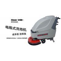 武汉保洁洗地机贝纳特手推式洗地机clever510B
