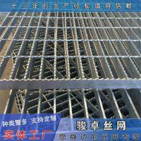 405热镀锌钢格板 平台钢格网重量 钢格栅厂家直销