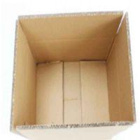 松岗加厚瓦楞纸箱
