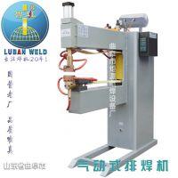 厂家制造直供养殖兔笼专用气动排焊机 长臂多头焊网机