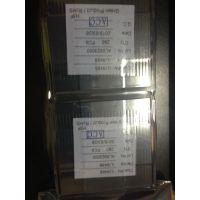 东莞回收液晶驱动IC/收购裸片IC/回收ILI9488