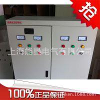 350KW/660V降压启动柜 XJ01-350-T6电机自耦降压起动柜