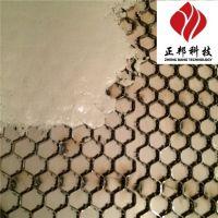 耐磨材料厂家销售发电厂烟道专用高温涂料 正邦防磨料