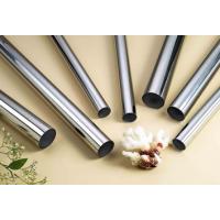 不锈钢无缝管 316优质毛细针管厂家 大口径不锈无缝管专供