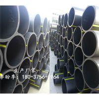 洛阳市pe燃气管生产厂家_pe燃气管