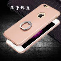 新iphone6纯色简约带指环手机保护壳 苹果4.7手机保护套配件批发