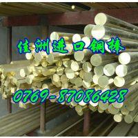易切削黄铜棒 C26800环保黄铜价格