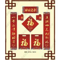 春节对联定做 批发广告对联 可印logo 新年春联定制 企业专版定做