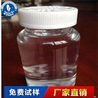 广东混炼胶原料低粘度羟基硅油30cs四海低价批发