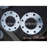 厂家直销管道焊接新标铝合金法兰,广州市鑫顺管件