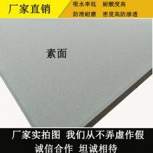 众光耐酸砖的热销是因为耐酸砖企业坚持做好产品回馈客户