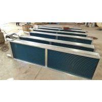 新疆地区【冷凝器】生产厂家山东永钊空调设备厂 05346345869