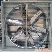 杰润温控(图)|降温风机价格|威海降温风机