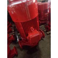 消火栓系统加压泵XBD7.2/40G-L生产基地(带3CF认证)。