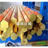 黄铜Cz126 高密度铜管 铜套 铜排 六角棒 Cz126黄铜批发