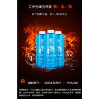 广西投掷型灭火逃生瓶生产销售厂家