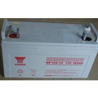 德令哈汤浅蓄电池 汤浅蓄电池12V120AH