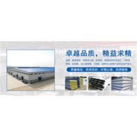供应集装箱房屋_澳门集装箱房_质达钢结构(在线咨询)
