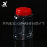 PET 1.2L塑料透明瓶 1.2kg包装圆罐