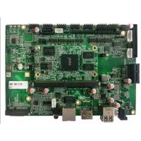 群智信息八核多串口 多USB接口主板