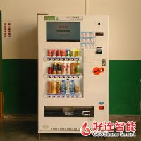好连HL-21D-E-YC 瓶、罐装饮料自动售货机 支付宝 --限广东省内