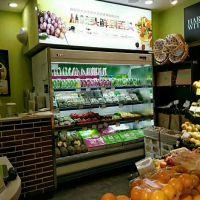 超市立式2米风幕柜酸奶蔬菜水果茶叶冷藏保鲜展示柜冷柜正品热销