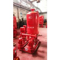 3CF认证通过消防泵 各种消火喷淋泵/消防稳压泵价格