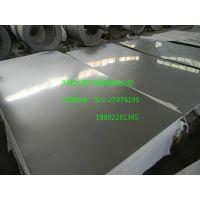 1.4845不锈钢属于什么材料ASTM310S是一种耐高温1200°的不锈钢板@天津太钢