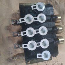 ZS5-L20E-3OT液压多路换向阀 ZD-L20E-3T手动操纵阀分配器淮安