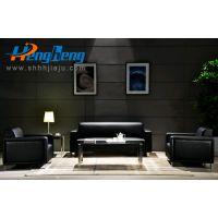 定制休闲办公室沙发 -Q311