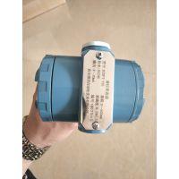 BZ-XPT135W液位变送器/插入式液位变送器