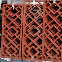 广州德普龙酒店装饰铝合金窗花可订做厂家价格