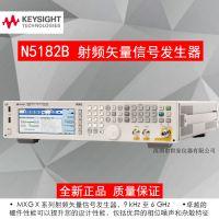 世家仪器 安捷伦 Agilent N5182A矢量信号发生器