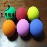 儿童玩具eva研磨彩虹球 按摩专用冲压eva海绵球 可定制