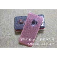 三星S9 三合一手机保护套