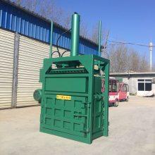 废品边角料打包机 20吨立式塑料瓶打包机 油漆桶半自动打块机