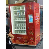 厂家定制福袋机 商品礼品自动售货机