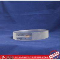 长春吉祥光电 一级平晶 ¢80x20平行平晶 平面精度0.03μm