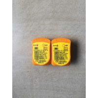 KJ128A-K1 标识卡KJ128A-F1 和KJ128A-F1(B)矿用本安型读卡分站识别卡
