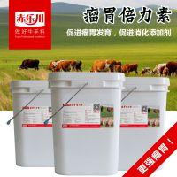 肉牛催肥添加剂,日增重4斤(附专用肉牛饲料配方)