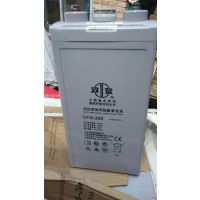 双登蓄电池6-GFM-50双登蓄电池12V50Ah厂家授权经销商