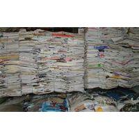 上海库存废教材回收松江区大量书本回收广告纸回收处理