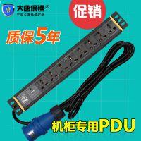 大唐保镖HP7605-32a大唐 防雷接线板 pdu机柜插座 8位 32a