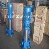 消泉泵业经典款GDL型立式单级泵25GDL12.9-48*3离心管道泵厂家直销