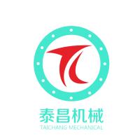 沧州泰昌机械设备有限公司