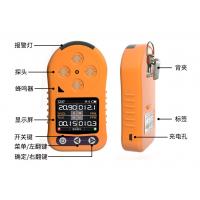 便携式气体检测仪品牌供应 湖北气体检测仪厂家直销