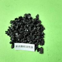 北京市椰壳活性炭多功能活性炭在废气水处理中的应用