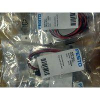 FESTO/费斯托带电缆插头插座NEBV-H1G2-KN-0.5-N-LE2
