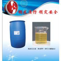 供应锁龙消防超低腐蚀性耐寒-25℃高效能泡沫灭火剂3%%AFFF-DSL25